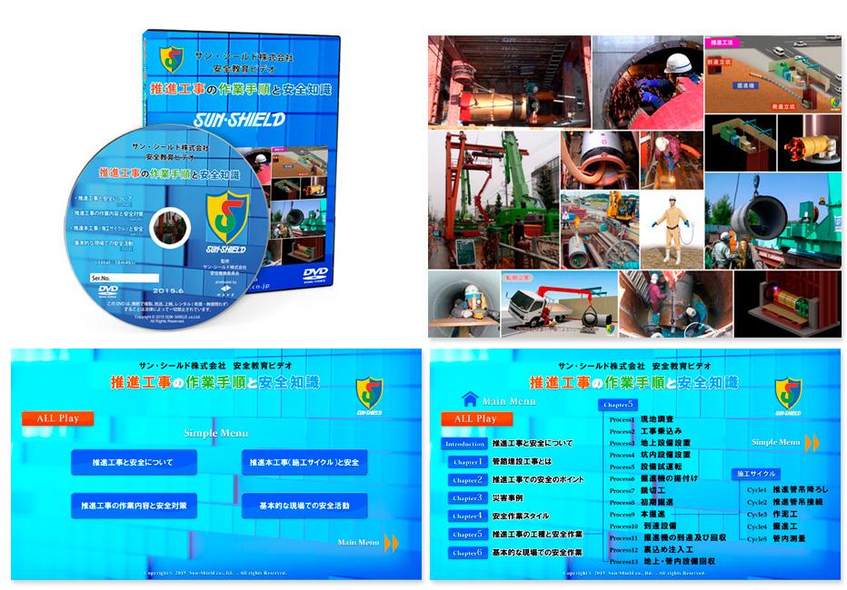 DVD-img